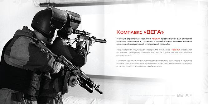 http://www.adamovskiy.ru/assets/images/portfolio/graf_design/buklet/book_vega/pages_01.jpg