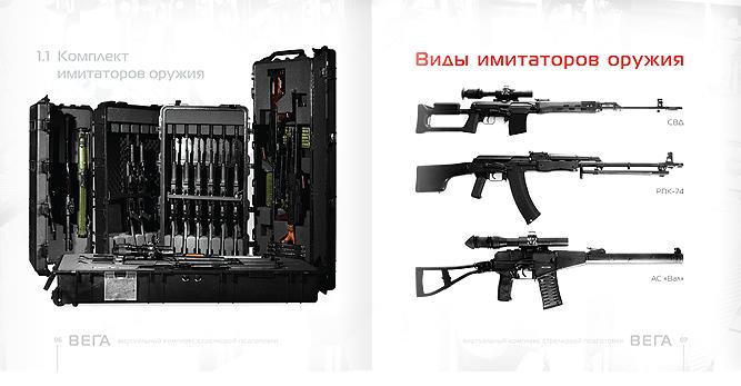 http://www.adamovskiy.ru/assets/images/portfolio/graf_design/buklet/book_vega/pages_04.jpg